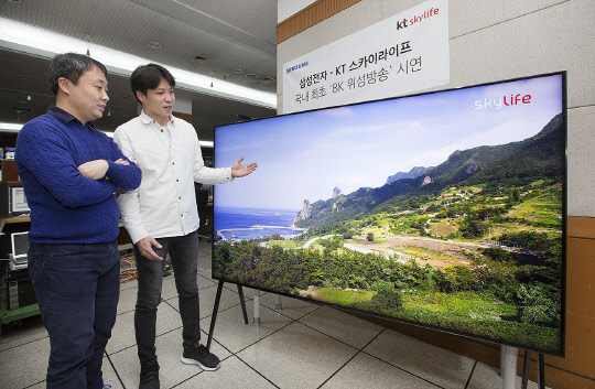 4배 더 선명 '8K UHD 방송'… 삼성 QLED TV로 시연 성공